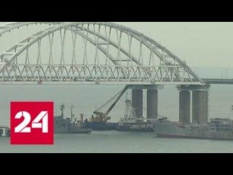 Украина обвинила Россию в создании \
