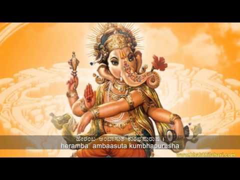 Kannada Movie Mr And Mrs Ramachari Ring Tones