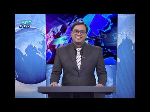 11 PM News ||  রাত ১১ টার সংবাদ ||15 September 2020 || ETV News