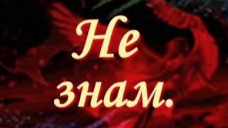 Armik - Сайонара (Мариана Дончева)