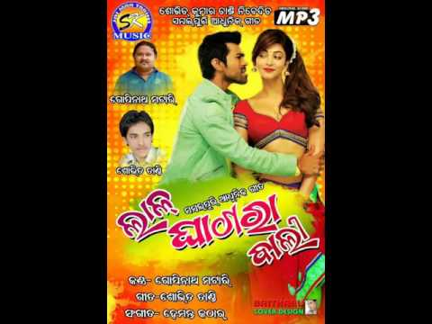 Video New Sambalpuri Songs 'Laal Ghagra Bali' Singer Gopinath Matari Lyrics S K Producation download in MP3, 3GP, MP4, WEBM, AVI, FLV January 2017