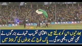 psl t20|pakistan super league|psl 2017 news|cricket funny