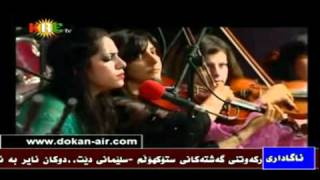 Kurdish MUSIC Gropi Kijani Slemani Maqam KBC Kurdish TV