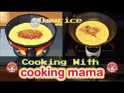 Omelette With Rice (Omurice) | Cooking With Cooking Mama!