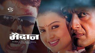 "Video Nepali Movie: ""Maidan"" Ft. Biraj Bhatta, Rekha Thapa&Rajesh Hamal. MP3, 3GP, MP4, WEBM, AVI, FLV Maret 2019"