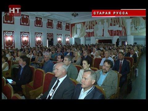 В Старой Руссе прошел III Съезд мэров малых городов России