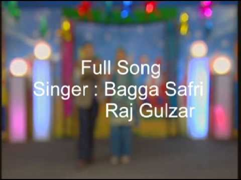 Video KALJE NAAL LALA singer BAGGA SAFRI RAJ GULJAR full offical video by REALONE MUSIC download in MP3, 3GP, MP4, WEBM, AVI, FLV January 2017