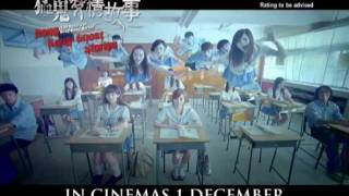 Nonton Hong Kong Ghost Stories Official Trailer Film Subtitle Indonesia Streaming Movie Download
