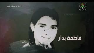 ذكرى مجازر 17 أكتوبر / قصة جرم سيبقى وصمة عار في جبين فرنسا