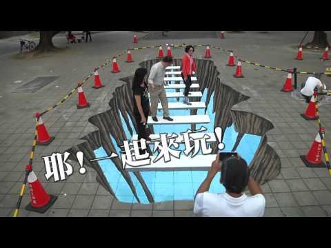 屏東縣政府警察局-103 11 21交通隊交通宣導3D彩繪過程縮時錄影