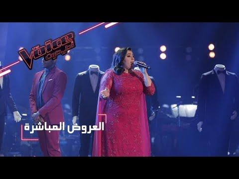 """دموع تغني موال عراقي وأغنية """"ليلة ويوم"""" في نهائي The Voice"""