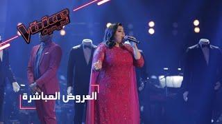 Video #MBCTheVoice -  العرض المباشر الأخير - دموع تؤدّي موال عراقي وأغنية 'ليلة ويوم' MP3, 3GP, MP4, WEBM, AVI, FLV Agustus 2018