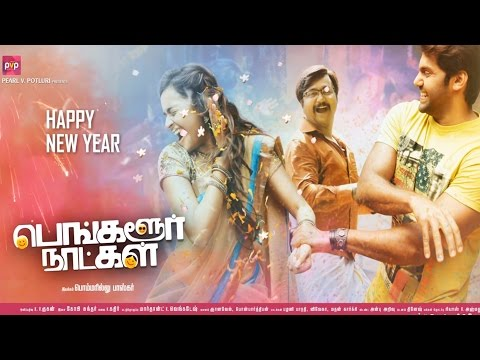 Bangalore Naatkal Motion Poster | Arya, Sri Divya, Rana Daggubati, Bobby Simha, Parvathy, Samantha