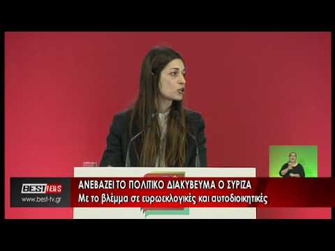 Video - Ο Τσίπρας, οι αναφορές σε Σαμαρά και Μεσσηνία κι άλλα... παραλειπόμενα