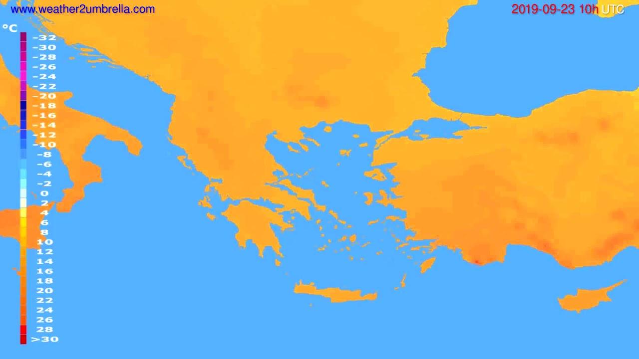Temperature forecast Greece // modelrun: 00h UTC 2019-09-21