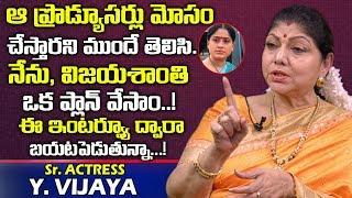 Video ప్రొడ్యూసర్లు మోసం చేస్తారని ముందే ప్లాన్ వేసాం|Actress Y Vijaya Reveals Her Plan With Vijayashanthi MP3, 3GP, MP4, WEBM, AVI, FLV Februari 2019