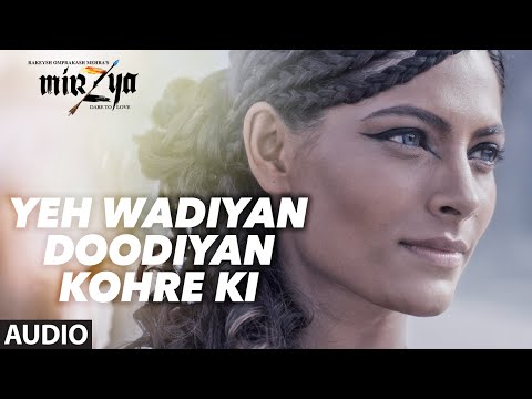 YEH WADIYAN DOODIYAN KOHRE KI Full Audio Song | |