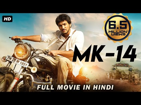 MK-14 (2020) New Released Full Hindi Dubbed Movie   Latest Blockbuster South Indian Movie