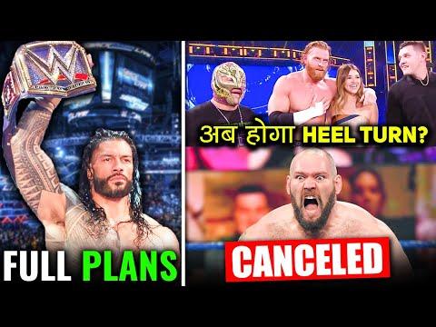 Roman Reigns FUTURE PLANS Revealed, Mysterio Family HEEL TURN? Lars Sullivan Push Over, Undertaker