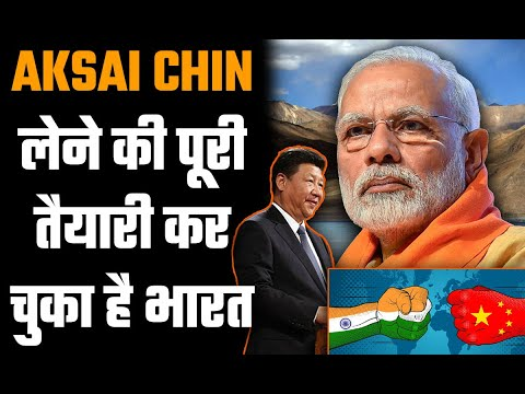 India could use the winters to take back Aksai Chin from China