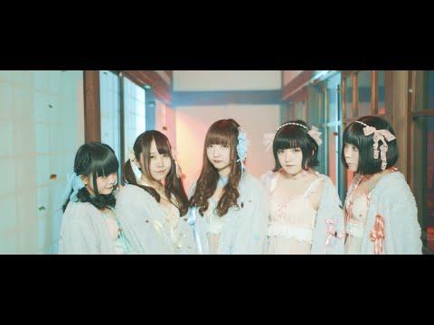 ", title : '星歴13夜""哀唄日夜""Official MusicVideo'"