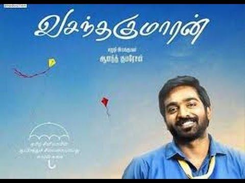 Vasantha Kumaran Movie Trailer