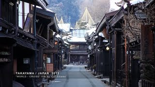 Takayama Japan  city photos gallery : Beautiful and Traditional Street: Takayama, Japan