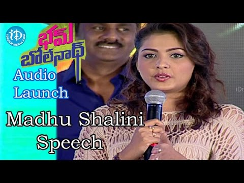 Video Madhu Shalini Praising Navdeep @Bham Bolenath Audio Launch download in MP3, 3GP, MP4, WEBM, AVI, FLV January 2017