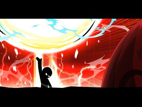 Video of Star Vanisher...!! DBZ Love