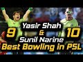 Yasir Shah and Sunil Narine Best Bowling in PSL | Lahore Qalandars | HBL PSL 2018