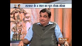 Video Nitin Gadkari speaks to India TV on completion of 4 years of Modi government MP3, 3GP, MP4, WEBM, AVI, FLV Mei 2018