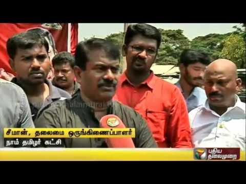 Tamil-Nadu-people-will-vote-against-corruption-Seeman