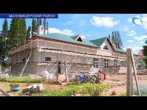 Активно идет строительство нового комплекса интерната «Оксочи»