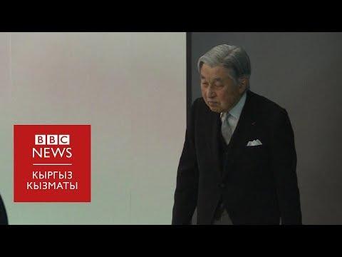 Би-Би-Си ТВ жаңылыктары (15.08.18) - BBC Kyrgyz