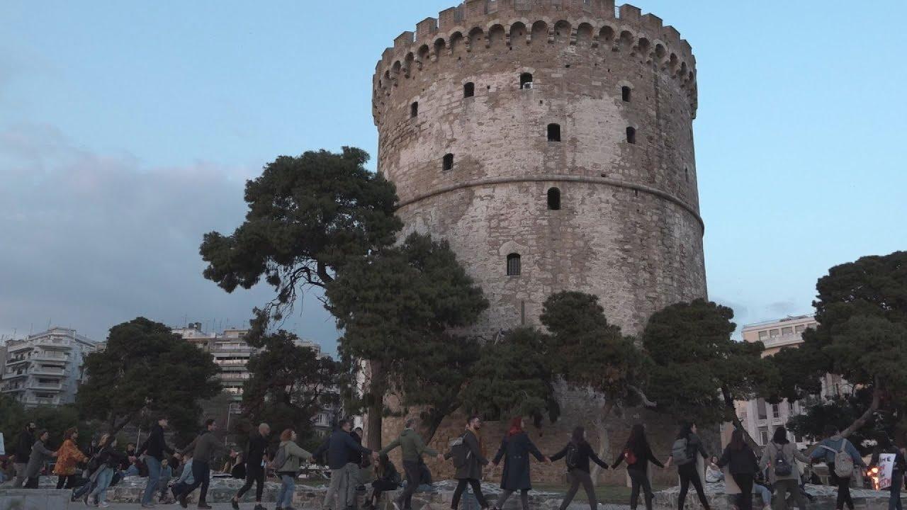 Ανθρώπινη αλυσίδα κατά του ρατσισμού στη Θεσσαλονίκη