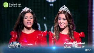 Arab Idol -مرحلة بيروت - يا واد يا تقيل