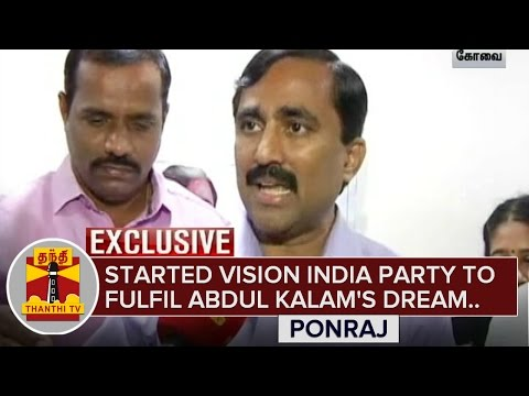Started-Vision-India-party-to-fulfil-Abdul-Kalams-Dream-06-03-2016