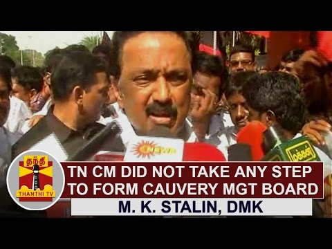 TN-CM-Jayalalithaa-did-not-take-any-step-to-form-Cauvery-Management-Board-M-K-Stalin