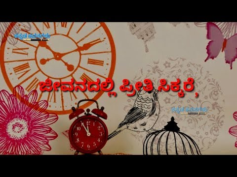Kannada Very heart touching status video Kannada Best life quotes