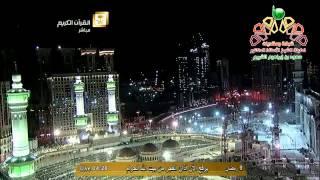 أذان الفجر من المسجد الحرام الاثنين 9-9-1435 المؤذن حمد الدغريري HD