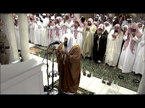 Makkah 27th Night Witr Ramadan 2013 Sheikh Sudais
