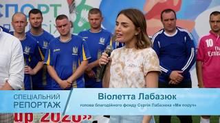 У Волочиську відбувся дводенний турнір з міні-футболу Zbruch Cup 2020