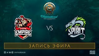 Empire vs Spirit, The International 2017 Qualifiers, map 3 [V1lat, GodHunt]