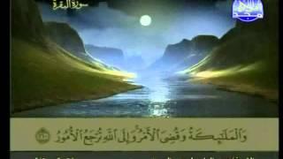HD المصحف المرتل 02 للشيخ عبد الباسط عبد الصمد رحمه الله