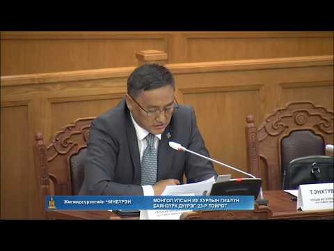 Ж.Чинбүрэн: Хорт хавдраар нэг сумын дайтай 4800 иргэнээ нэг жилд алдаж байна