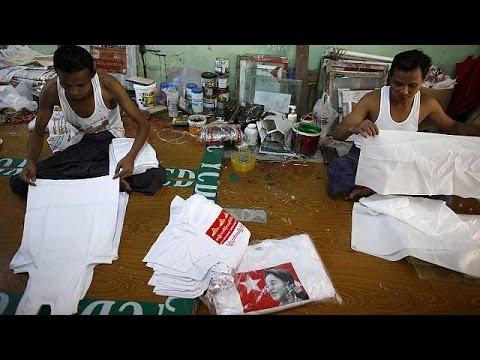 Μιανμάρ: Ξεκίνησε η προεκλογική περίοδος για την αναμέτρηση της 8ης Νοεμβρίου