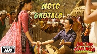 Moto Ghotalo – Song Video | Gori Tere Pyaar Mein | Feat. Imran Khan & Kareena Kapoor
