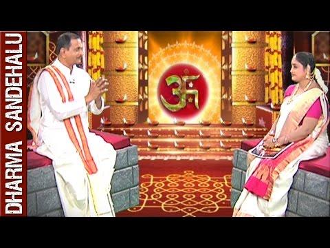 Mylavarapu Srinivasa Rao || Dharma Sandehalu || 19th April 2016 || Bhakthi TV