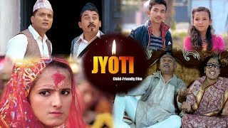 Jyoti (ज्योती) | Child friendly comedy movie  | Dhurmus Suntali | With English Subtitle