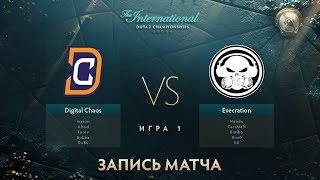 Digital Chaos vs Execration, The International 2017, Групповой Этап, Игра 1